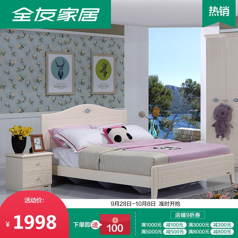 全友现代简约卧室青少年床1.2-1.5米单人床板式床双人床家具6327