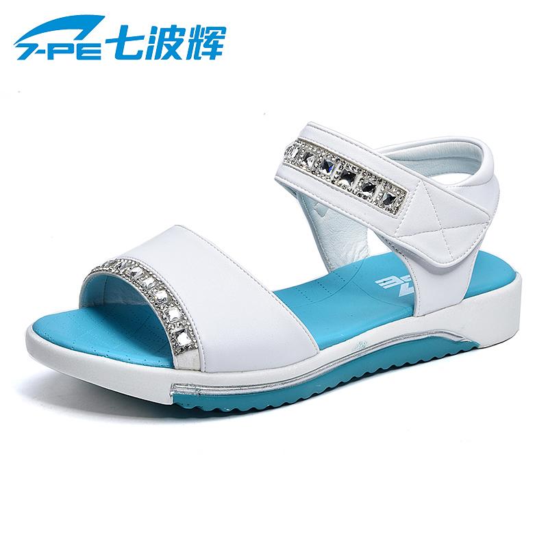七波辉成如专卖店_7-PE/七波辉品牌