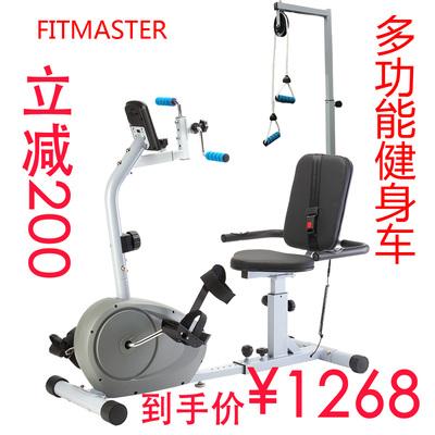 卧式健身车磁控车老人多功能健康复手脚踏车腿部运动上下抬手训练