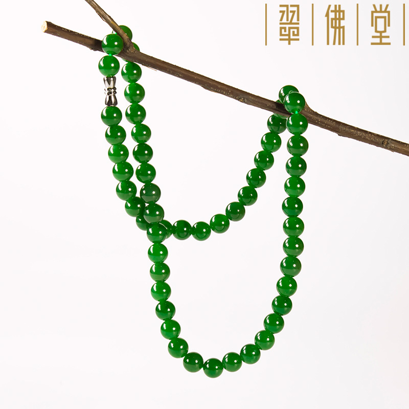 翠佛堂天然和田玉碧玉玉石圆珠项链女手链菠菜绿玉珠项链