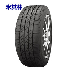 шины Michelin 3ST 215/55R17 94V