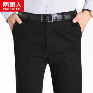 南极人休闲裤男宽松西裤秋冬季厚款中老年纯棉爸爸男士长裤子男裤