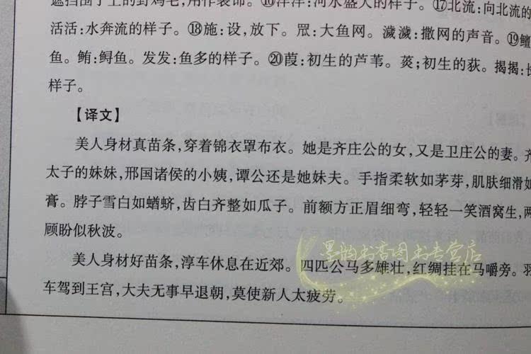墨韵书香图书专营店_品牌产品评情图
