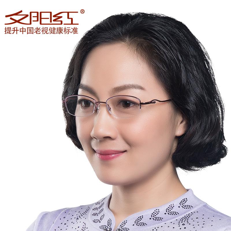 夕阳红老花镜 半框树脂超轻老花眼镜优雅女式 品牌高档 花镜包邮