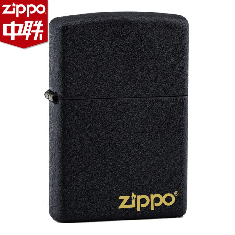 Зажигалка Zippo Zippo 236