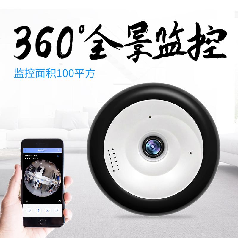 万宝泽360度全景摄像头wifi高清夜视套装手机无线远程家用监控器