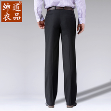 Classic trousers Gentry way of gentler