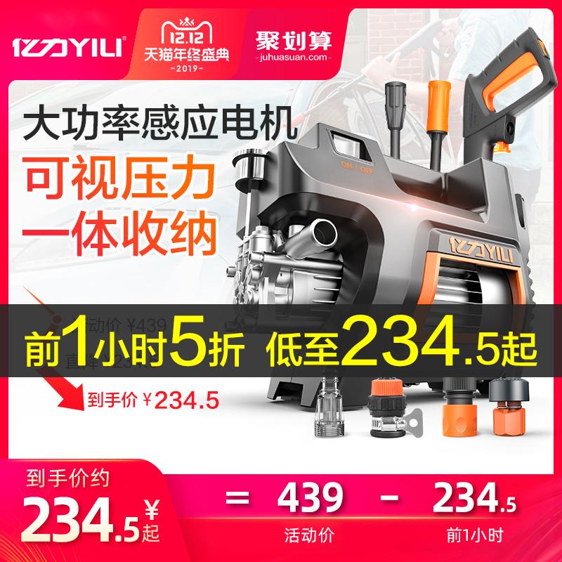 双十二预告,亿力 YLQ4440G-B 家用220V洗车机 配件丰富