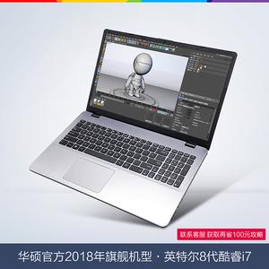 Asus/华硕 FL8000轻薄便携游戏本i7 学生手提笔记本电脑15.6英寸