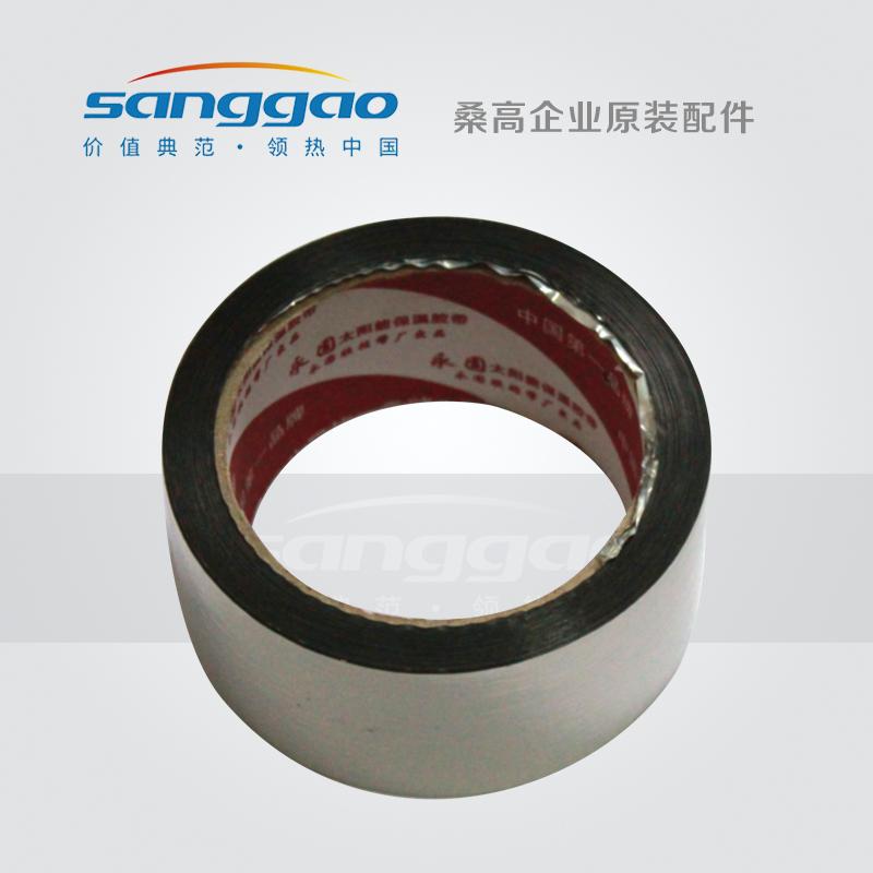 桑高防紫外线铝箔胶带JD