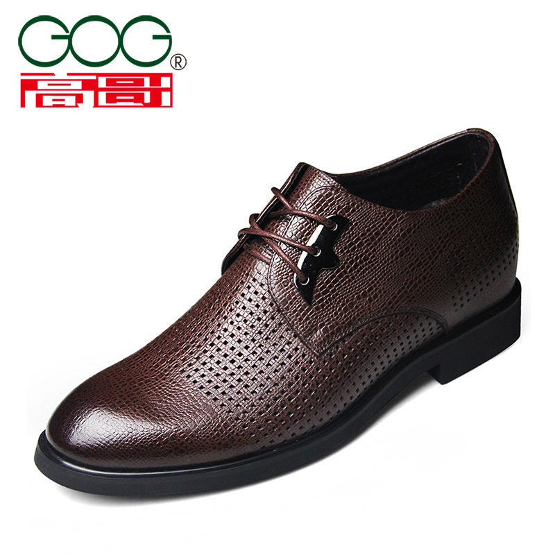高哥内增高正装皮鞋男真皮镂空增高6.5cm夏季透气系带凉皮鞋