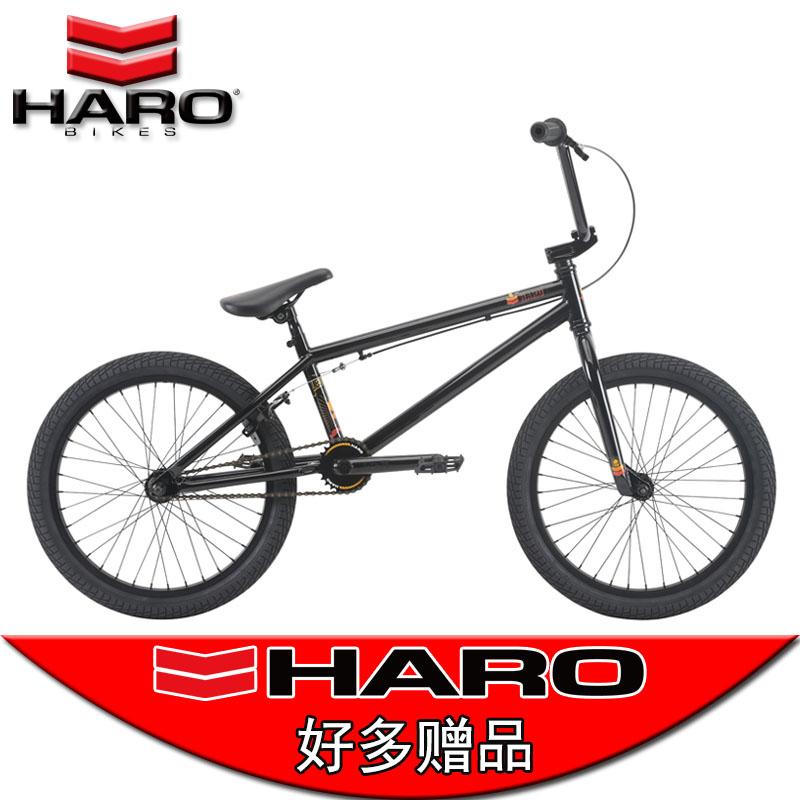 官方授权18年HARO BMX小轮车 LEUCADIA DLX 100.1 20寸表演自行车