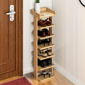 Simple Multi-Layered Shoe Rack