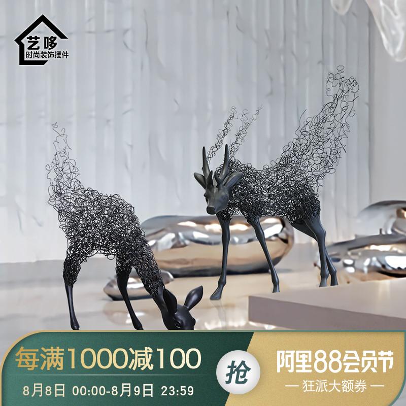 镂空艺术鹿摆件售楼处大厅装饰品铁艺金属工艺品酒店大型落地雕塑