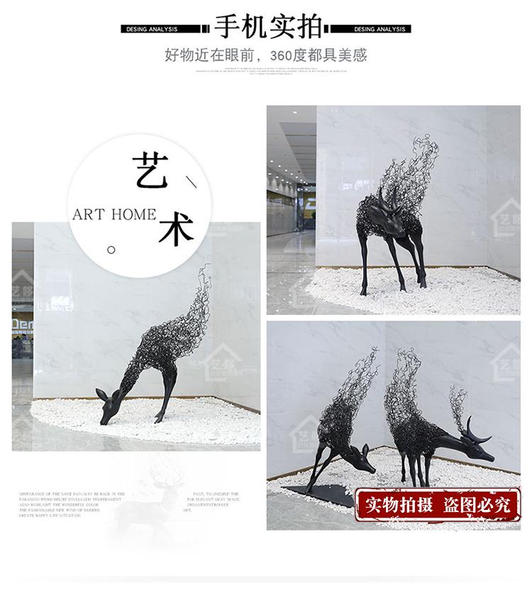 祥鹿-14_看图王_13.jpg