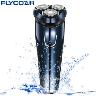 飞科充电式全身水洗三刀头浮动剃须刀