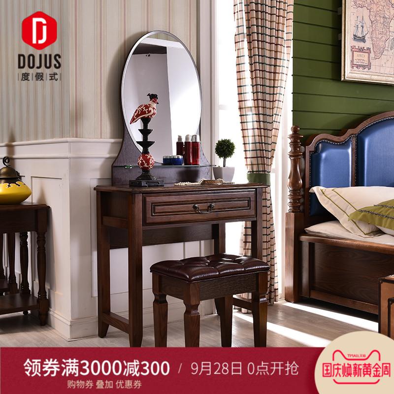 美式实木梳妆台迷你小户型乡村梳妆桌带凳子卧室椭圆形化妆台带镜