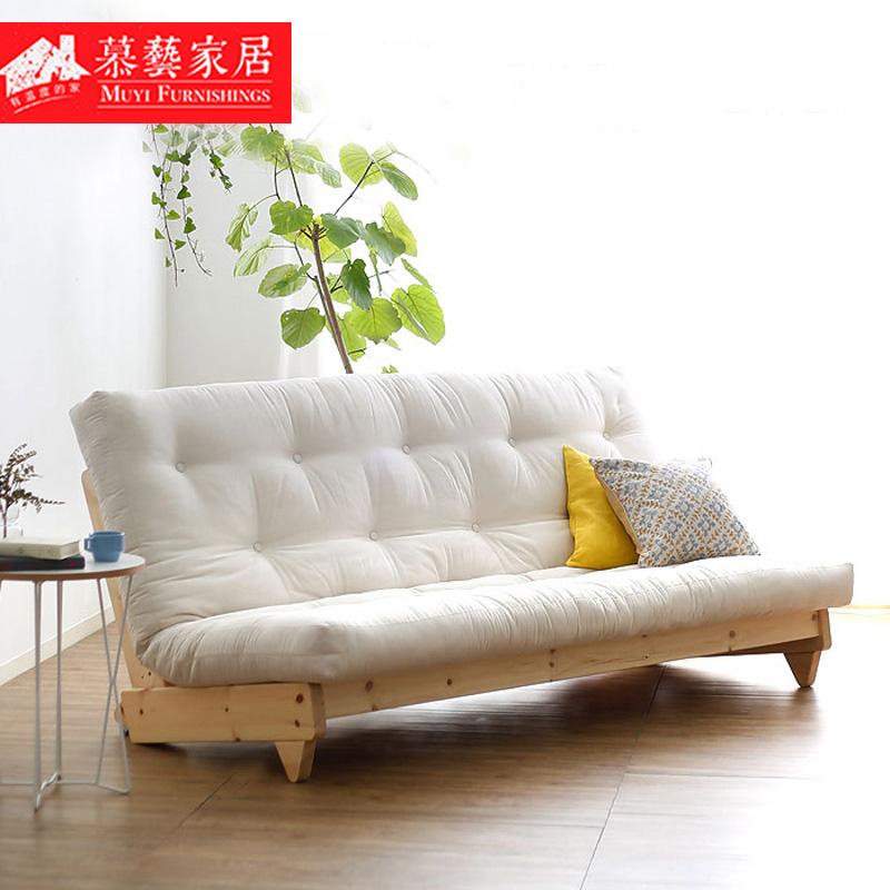 慕艺沙发床可折叠2米日式实木两用小户型多功能懒人布艺沙发床