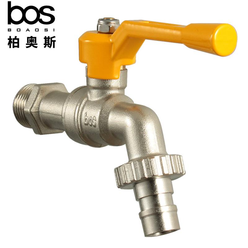 柏奥斯 洗衣机水龙头 球芯大流量4分6分用全铜单冷专用洗衣机水嘴