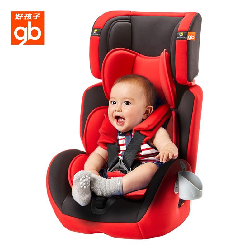 ~好孩子宝宝安全座椅汽车用9个月-12岁简易便携车载通用儿童坐椅