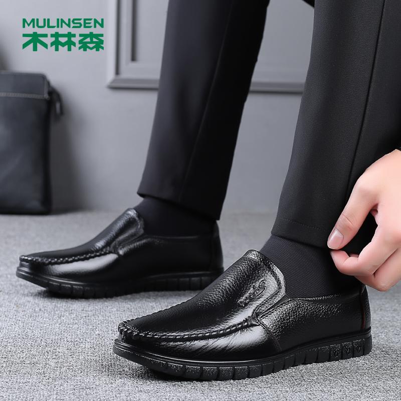 木林森 秋冬加绒保暖 一脚套 男式皮鞋 天猫优惠券折后¥69包邮(¥169-100)不加绒款¥79