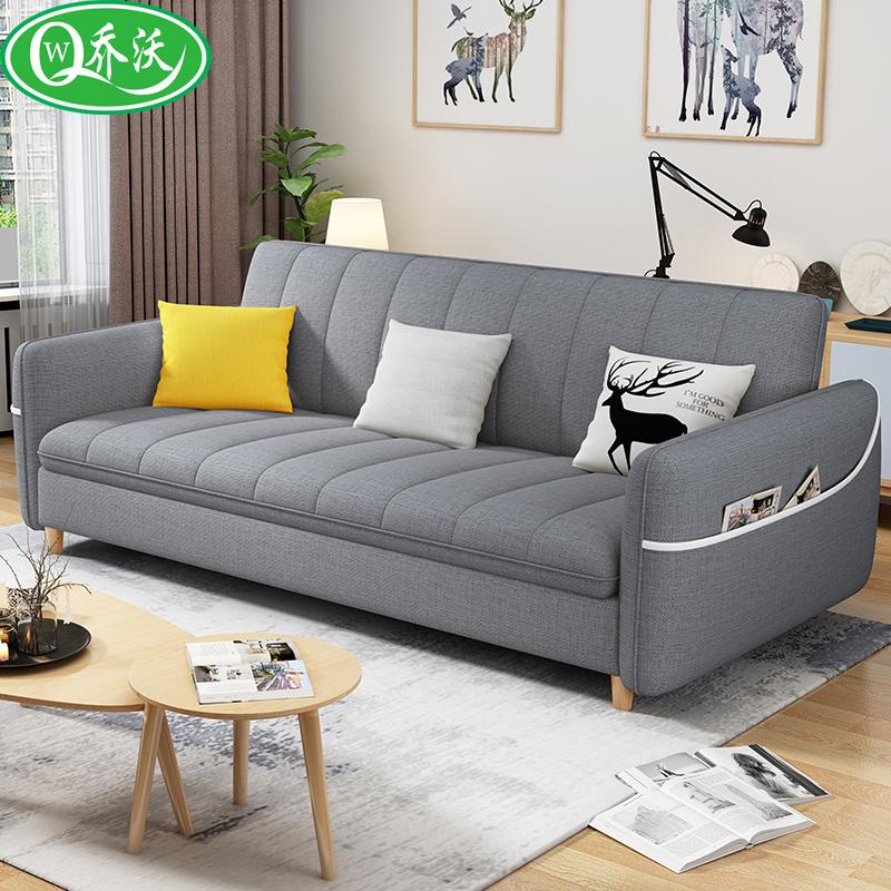 多功能可折叠沙发床两用客厅小户型双人三人1.8米可变床现代简约