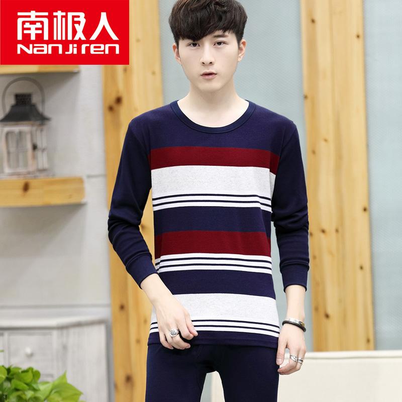 Комплект нижней одежды NGGGN