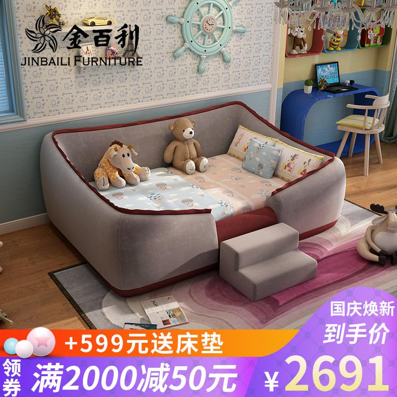 金百利儿童床男孩女孩公主床带护栏创意1.2 1.5米布艺单人床家具