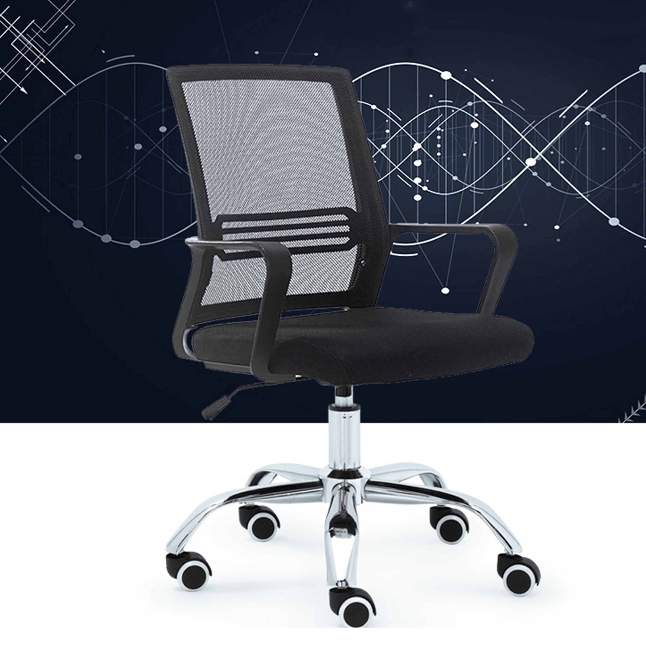 电脑椅子家用办公室旋转椅职员简约坐椅办工网布会议滑轮升降靠背