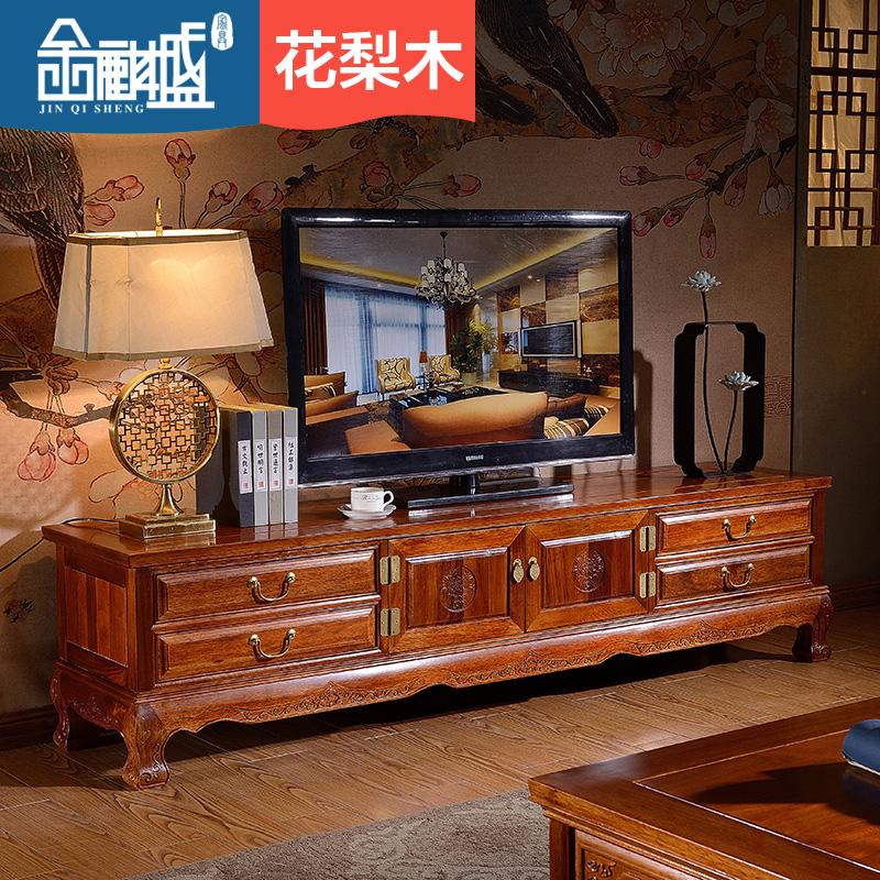 新中式电视柜红木家具 实木简约客厅卧室花梨木仿古地柜套装组合