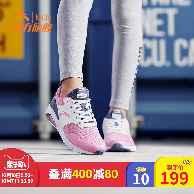 安踏童鞋 女童休闲鞋 2018秋季新款小气垫运动鞋经典大LOGO复古鞋