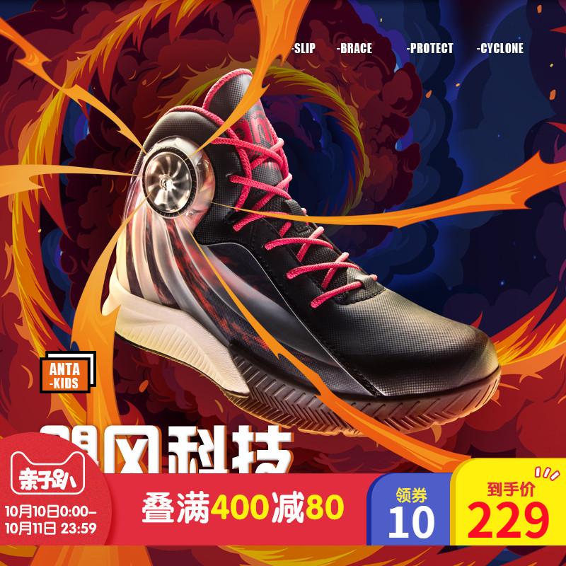 安踏童鞋 男童鞋2018秋季新款高帮篮球鞋男中大童运动鞋儿童球鞋