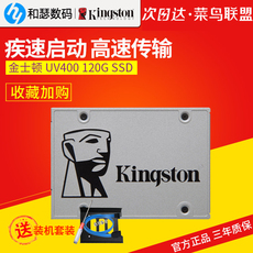 Solid state drive KingSton UV400 120G