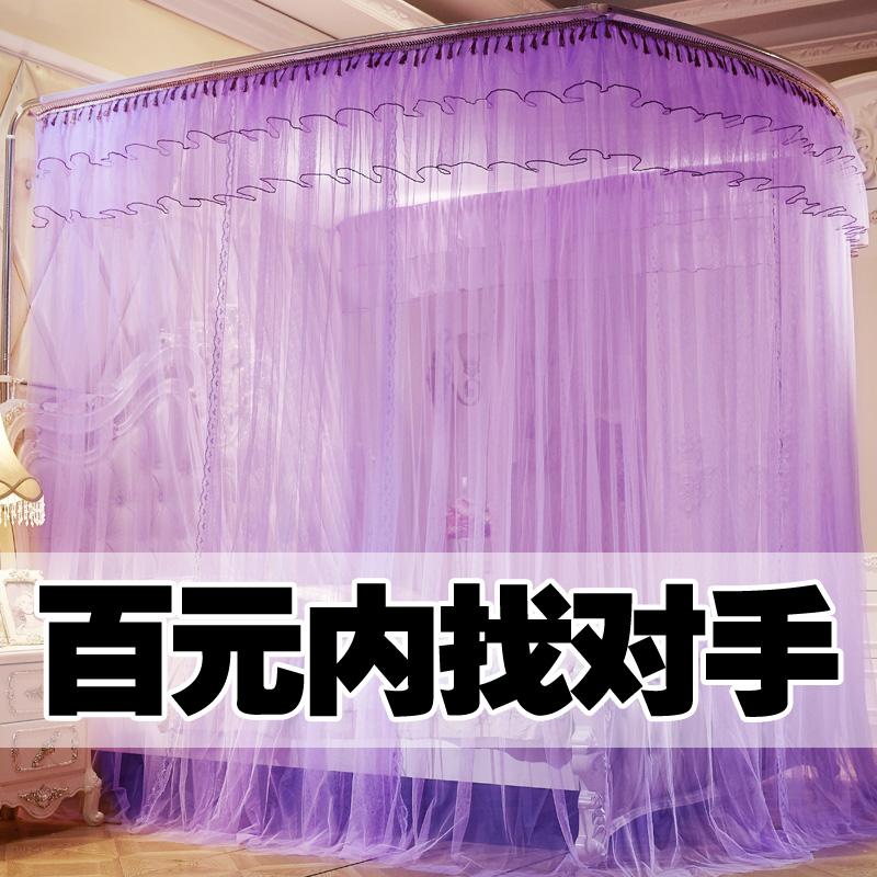 伸缩蚊帐U型1.8m床双人家用加密加厚1.5m床新款纹帐三开门公主风