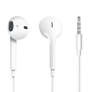 marmoter X5苹果6s手机入耳式耳塞耳机通用女生vivo小米华为荣耀原装正品耳麦线oppor11重低音游戏魅族三星