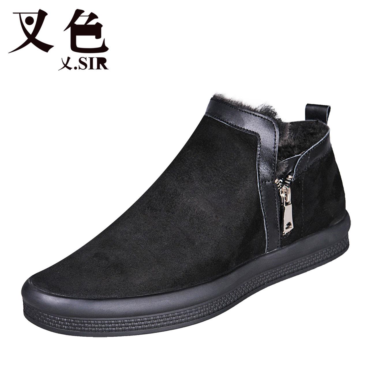 叉色羊皮毛一体男鞋冬季新款雪地靴男士高帮鞋真皮保暖棉鞋羊毛鞋