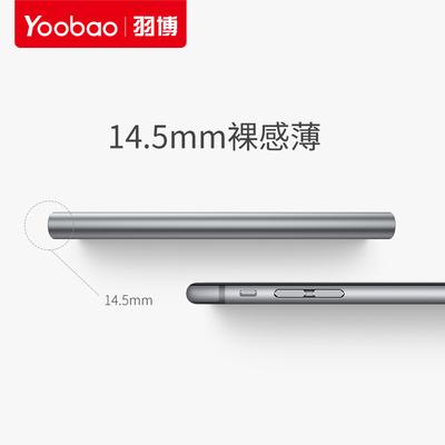 Blueqa/蓝强 yoobao羽博充电宝20000m毫安超薄便携聚合物通用可爱手机移动电源