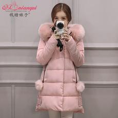 Пальто для беременных Qiantang lady 9008