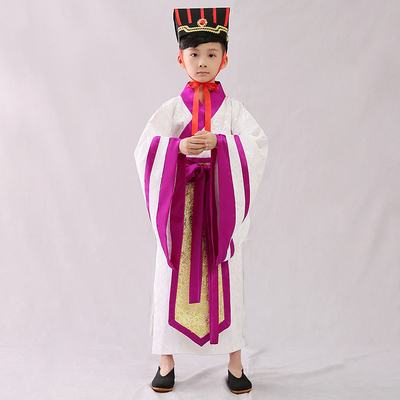 Children's men's Hanfu style Chinese style children's wear, ancient costume set, children's minister, costume costume.