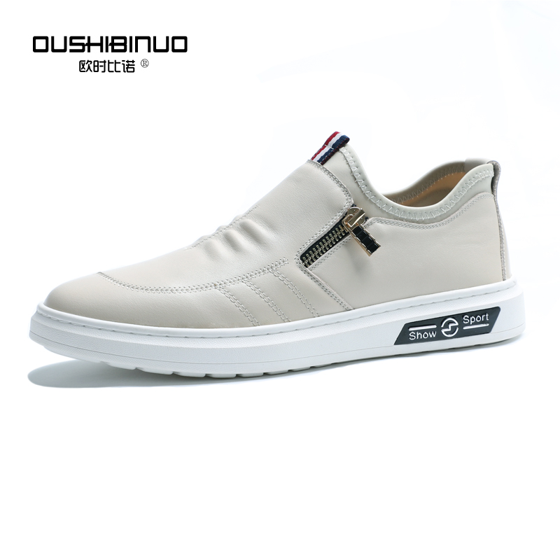 秋冬季男士板鞋真皮运动休闲鞋男鞋子韩版潮流英伦百搭懒人皮鞋