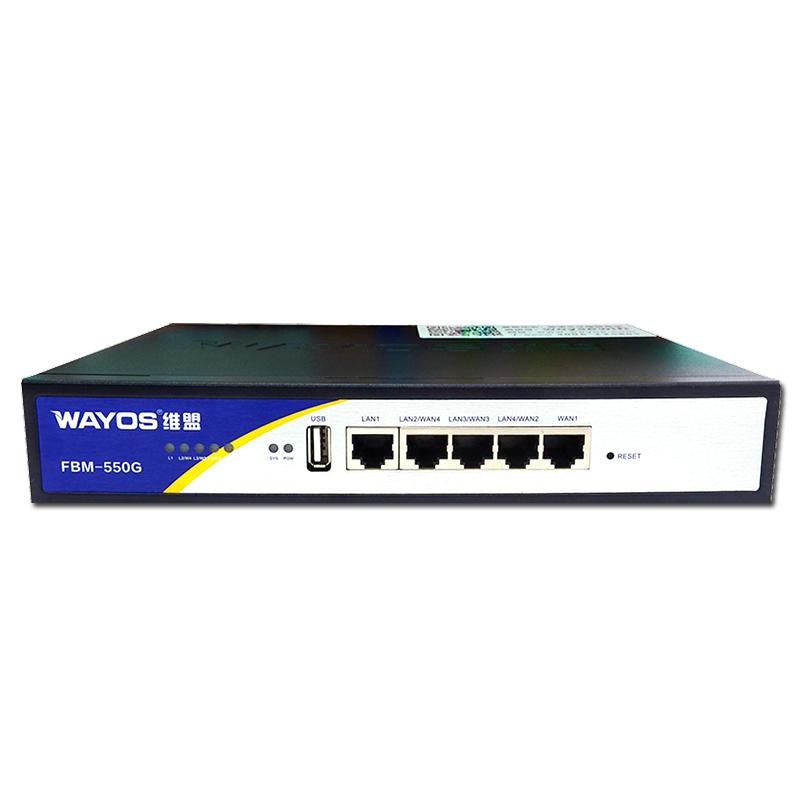 WAYOS维盟FBM550G多WAN口千兆企业级路由器有线网吧出租屋流控器上网行为管理宽带叠加路由器