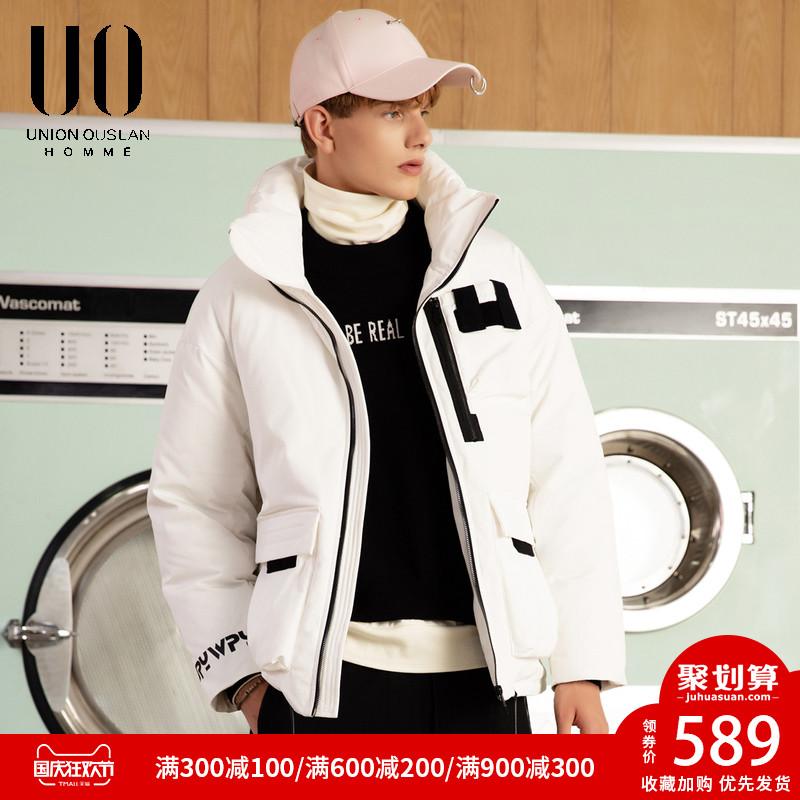 UO男装羽绒服男冬季时尚男式白鸭绒面包服短款加厚保暖立领外套潮