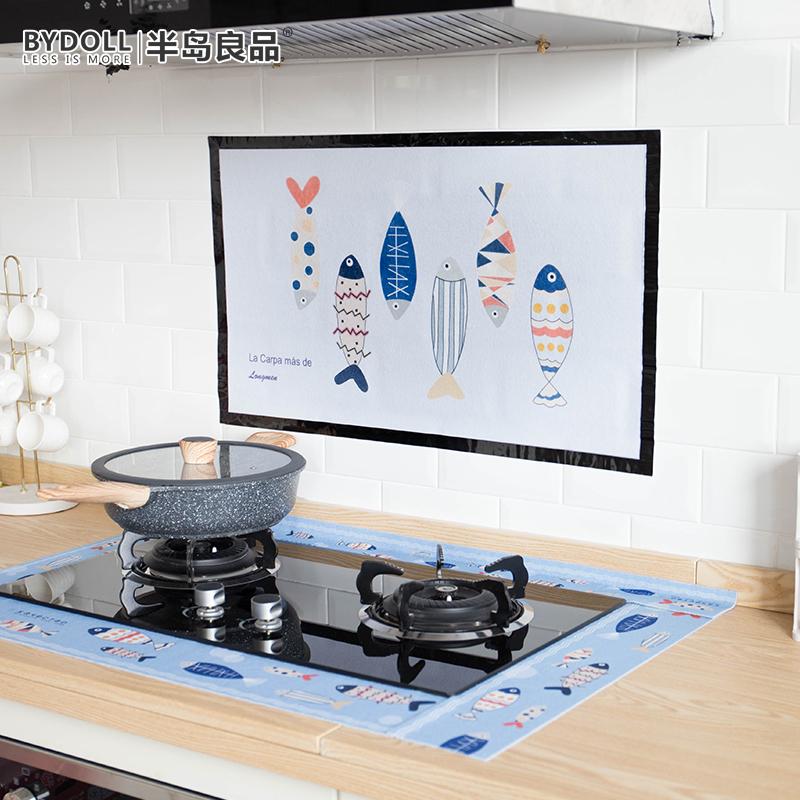 半岛良品自粘厨房防油贴纸耐高温大号防水灶台油烟机贴瓷砖玻璃贴