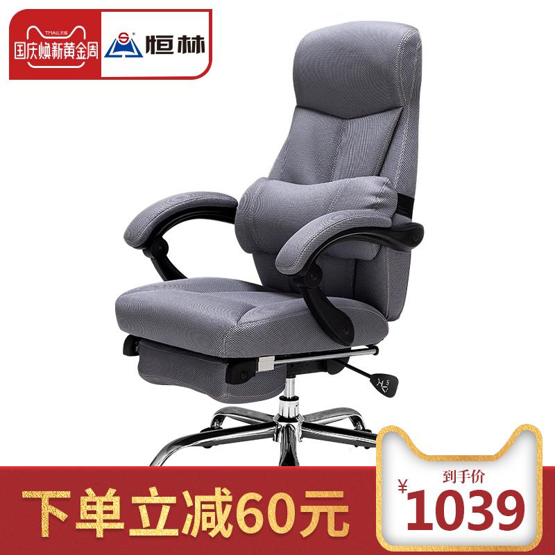 恒林电脑椅舒适久坐不累可躺家用办公椅老板椅人体工学座椅8800
