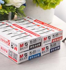 Гелевая ручка M & G, 35