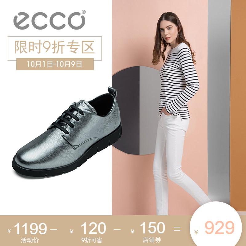 ECCO爱步牛皮休闲单鞋时尚系带纯色女鞋 贝拉系列282043