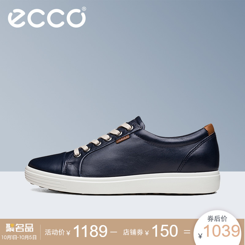 ECCO爱步平底板鞋圆头低跟休闲女鞋 柔酷7号系列430003