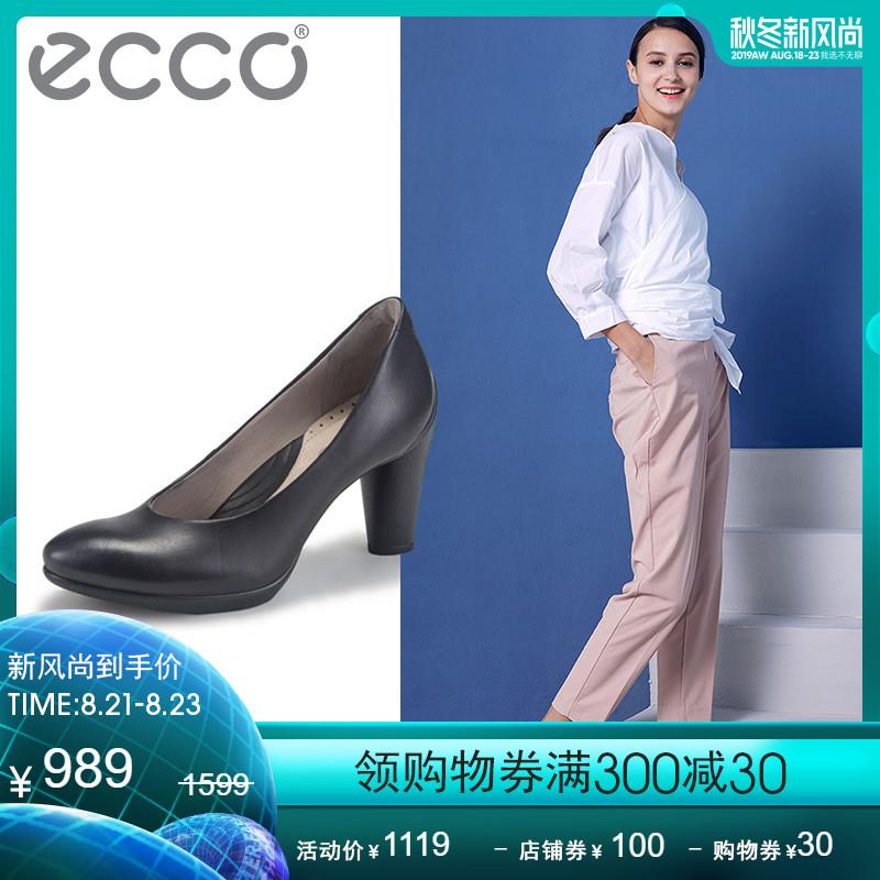 ECCO爱步 通勤高跟鞋女 圆头粗跟浅口单鞋女正装鞋 雕塑75 242603