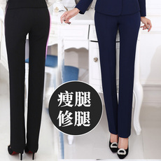 Classic trousers Ice Ziyun Bc816/trousers