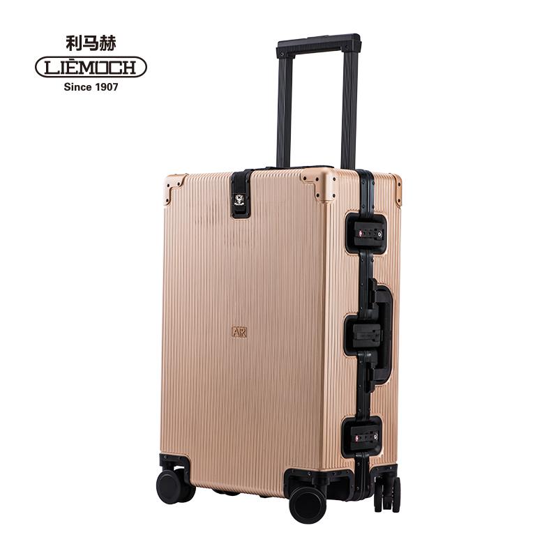 利馬赫-liemoch2018年春夏智能鋁框PC拉桿箱22寸旅行箱行李萬向輪